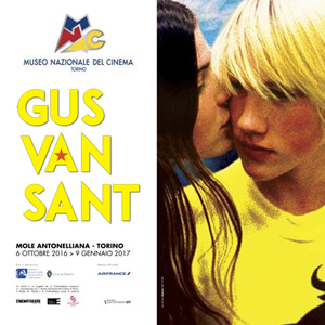Coming soon Gus Van Sant